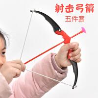 迷你弓箭 男女孩室内软吸盘射击运动户外亲子小学生塑料玩具批发