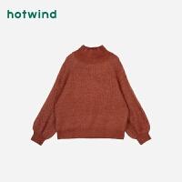 【2.29-3.2 2件3折】热风高领宽松针织衫F08W8414