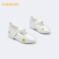 【2件7.5折:104.9】巴拉巴拉官方童鞋女童小皮鞋公主鞋小童2021新款夏季镂空小雏菊甜