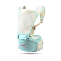 婴儿背带前抱式儿童小孩单凳宝宝腰凳坐凳四季通用夏季透气