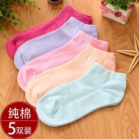 5双女士夏季袜子纯棉休闲按摩底糖果纯色女士船袜吸汗浅口隐形袜 均码