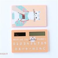 文具迷你薄卡片式太阳能可爱学生财务计算器创意便携小计算机创意 灰色 自画像款相机喵