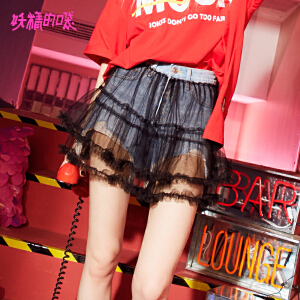 妖精的口袋超短裤女2018新款设计感chic网纱裙牛仔短裤女