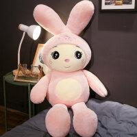 兔子毛绒玩具小白兔公仔布娃娃玩偶少女心抱着睡觉抱枕生日礼物女