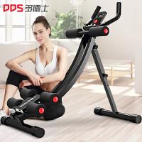 美腰机健腹器懒人收腹机女卷腹运动速成腹肌锻炼健身器材家用