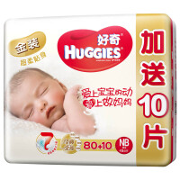 [当当自营]好奇(Huggies) 金装超柔贴身纸尿裤超值装初生号80+10片