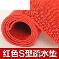 PVC地垫淋浴厨房防滑垫门垫卫生间厕所浴室防滑垫S型镂空塑料网格