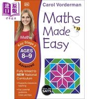 【中商原版】DK:Maths Made Easy Workbooks DK数学一点通练习本:数学进阶 8-9 儿童家庭教
