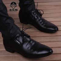 米乐猴 潮牌秋冬季鞋皮鞋男时尚潮流商务正装内增高皮鞋男士英伦休闲皮鞋男鞋
