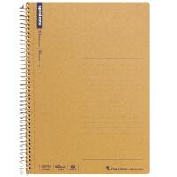 日本maruman美乐麦|spiral 牛皮纸封面螺旋笔记本 记事本 A5 80页
