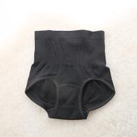 【内衣优选】内裤女纯棉 裆透气高腰产后收腹裤头提臀塑形女士三角裤大码