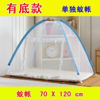 婴儿床蚊帐带支架儿童宝宝蚊帐罩新生儿蒙古包通用小孩无底可折叠