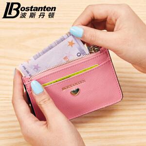 波斯丹顿韩版小清新女士卡包迷你小钱包牛皮拉链零钱银行卡包薄款BL7164021