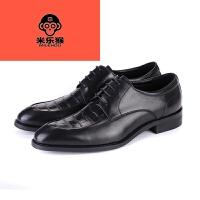 米乐猴 商务休闲鞋男品牌男鞋皮鞋 供应英伦商务正装男士厚底鳄鱼纹皮鞋