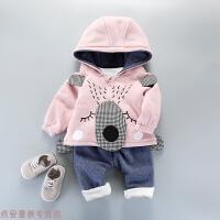 冬季宝宝秋冬套装01-3岁男童加绒加厚女童棉衣儿童装婴儿衣服冬装秋冬新款 粉红色 73cm