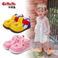 卡特兔crtartu宝宝学步鞋男女童婴儿凉鞋软底1-3-5岁夏季机能鞋学步鞋