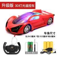 儿童礼物遥控车儿童玩具可充电漂移仿真超大无线遥控汽车男孩电动赛车模型儿童礼物 3D灯光法拉俐红 彩盒