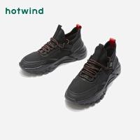 热风男士系带休闲鞋H42M9123