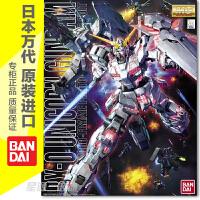 万代敢达拼装模型玩具 1/100 MG UNICORN 独角兽高达 OVA版