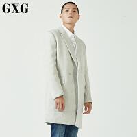 GXG男装 冬季男士修身时尚休闲都市流行白色毛呢大衣#64126203