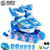 溜冰鞋旱冰轮滑鞋可调3-4-5-6-8-10岁儿童全套装男女直排轮