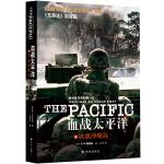 血战太平洋之决战冲绳岛