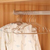 【满减】欧润哲 10只装 儿童版不锈钢实心衣架 衣柜挂衣架晾晒衣架不易生锈