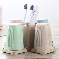 创意小麦漱口杯洗漱杯家用牙刷杯子牙具套装情侣刷牙杯儿童牙缸杯旅游用品