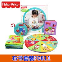 费雪彩虹套圈N8248婴幼儿早教玩具层层叠套圈圈布书叠叠乐