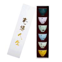 小茶杯陶瓷的小号套装 家用可爱单品个人喝酒功夫单杯