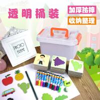 儿童画画套装工具幼儿园小学生初学涂鸦绘画教学模板男孩女孩儿童益智玩具