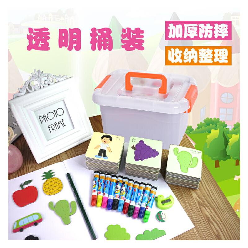 儿童画画套装工具幼儿园小学生初学涂鸦绘画教学模板男孩女孩儿童益智玩具 送彩色笔绘画本等材料