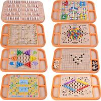 围棋跳棋飞行棋五子棋斗兽棋桌面游戏多功能成人棋儿童益智木制玩具