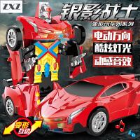 电动万向非遥控汽车赛车大黄蜂机器人自动变形金刚5儿童玩具汽车