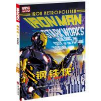 钢铁侠4:钢铁都市