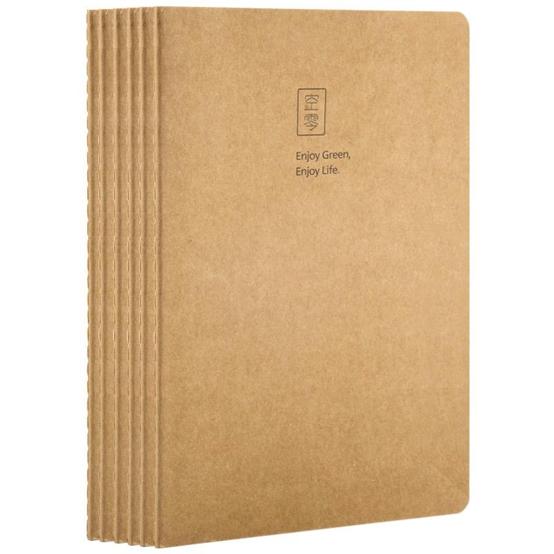 广博(GuangBo)6本装29张A5牛皮纸记事本子/文具笔记本/软抄缝线本 空零DT5125当当自营