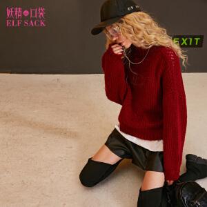 【尾品汇大促】妖精的口袋冬装新款宽松纯色内搭落肩圆领毛衣女短款