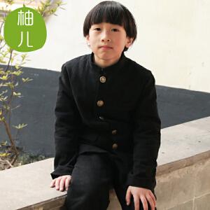 柚儿童装棉麻唐装中山装男童西装青年装五四学生服复古民国风套装
