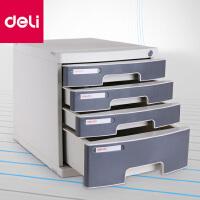 桌面抽屉柜收纳整理柜 文具 8854 文件柜 带锁四层塑料文件柜