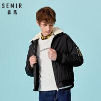 森马棉服男韩版翻领飞行员夹克男士冬季青少年保暖外套