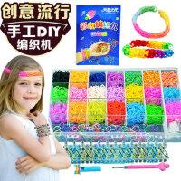 芙蓉天使创意手工DIY彩虹编织机套装益智玩具手链绳彩虹编织机