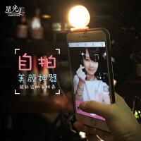 iphone6手机壳苹果6s 6plus自拍补光灯美颜手机套直播4.7plus