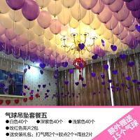 珠光气球心形吊坠生日派对装饰气球雨丝装饰婚房婚礼布置结婚用品