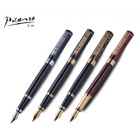 Picasso 毕加索PS-902绅士铱金钢笔毕加索钢笔