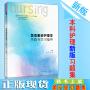 ZZ正版现货 第四4版 急危重症护理学实践与学习指导试题(本科十三五