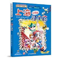 大中�A���系列1 上海���� 店�人阉魅�27�愿���惠�。�!