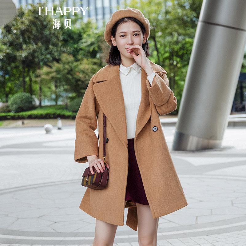 海贝2017冬季新款女装外套 西装领一粒扣长袖收腰中长款毛呢大衣