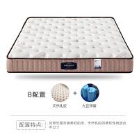 海马床垫 乳胶床垫1.8米1.5m双人软硬定做弹簧3e椰棕床垫