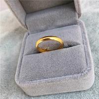 越南沙金光面情侣款戒指仿真黄金男女镀金欧币指环不掉色简约尾戒 闭口(直径16mm) 单个戒指