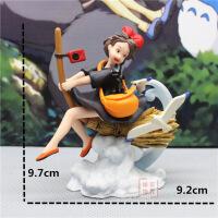 【品质优选】龙猫摆件宫崎骏动漫 哈儿移动城堡 千与千寻 魔女 手办 模型摆件周 盒装